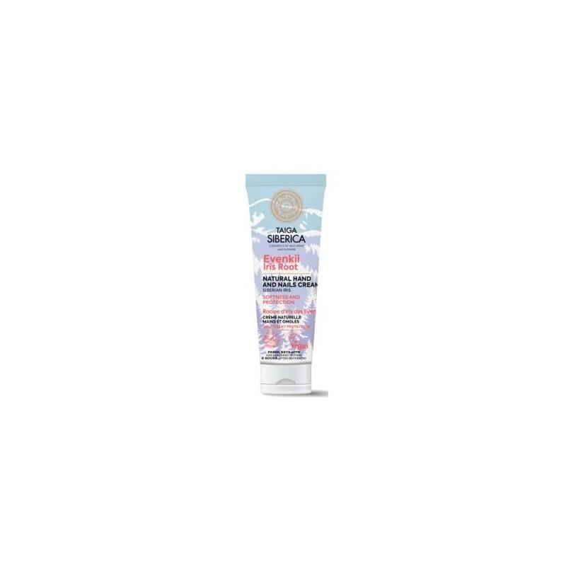 Dentífrico infantil Aloe Vera-Malva ANTHYLLIS 75 ml