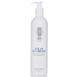 Gel de Ducha Beauty Arandano Polar NATURA SIBERICA 400 ml