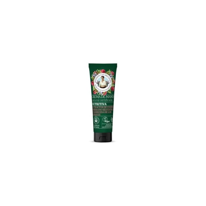 Crema Regeneradora Noche SALVIA 50 ml