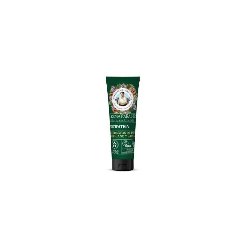 Mascarilla Hidratación Intensa SALVIA 50 ml