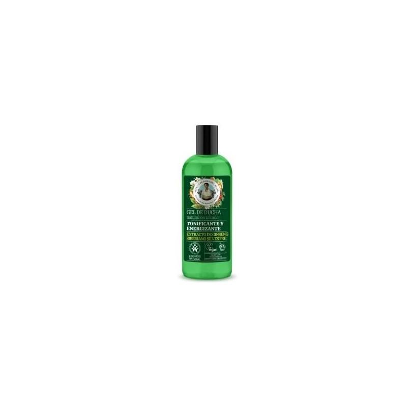 Serum Concentrado Firmeza SALVIA 10 ml