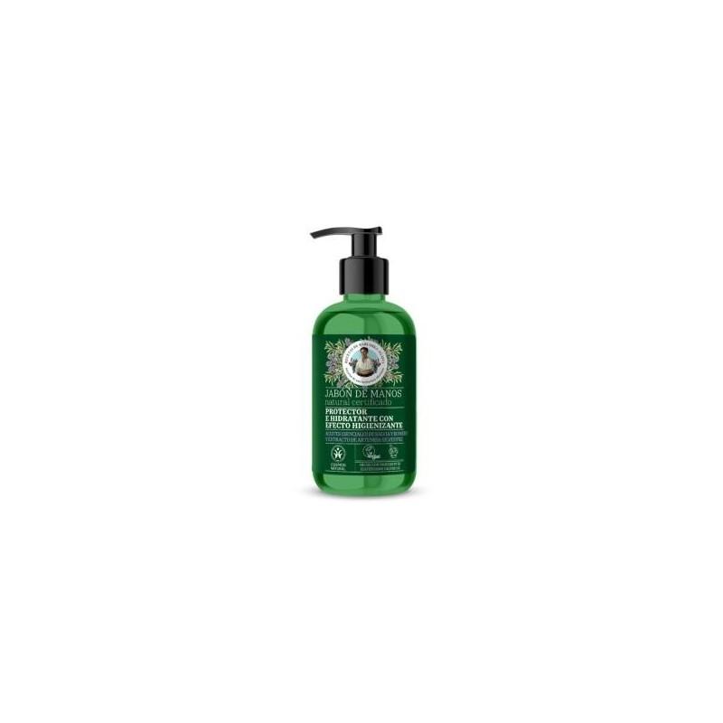 Crema Contorno Ojos & Labios My Age LAVERA 15 ml