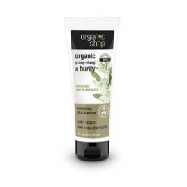 Indonesian Spa Manicure ORGANIC SHOP 75 ml